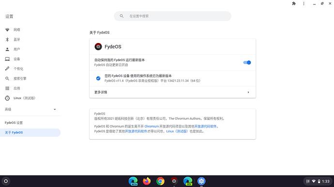 Screenshot 2021-05-06 at 1.33.03 PM